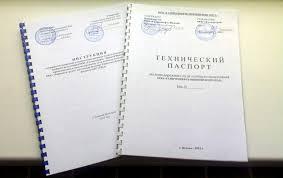 Паспорт пути. Инструкция по подаче-уборке вагонов